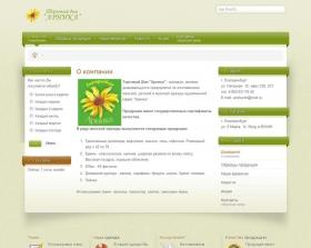 Сайт arnika-ural.ru