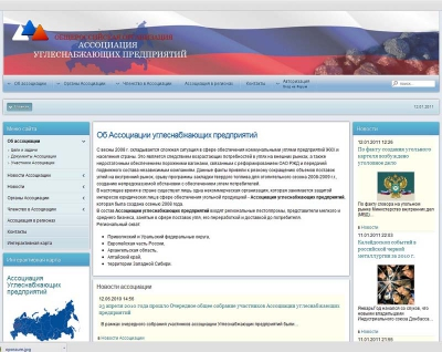 Сайт coalrf.ru