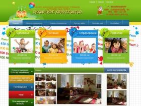 Сайт kingdom-bebis.ru