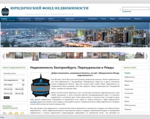 Сайт ufn-ned.ru