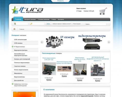 Сайт vid66.ru